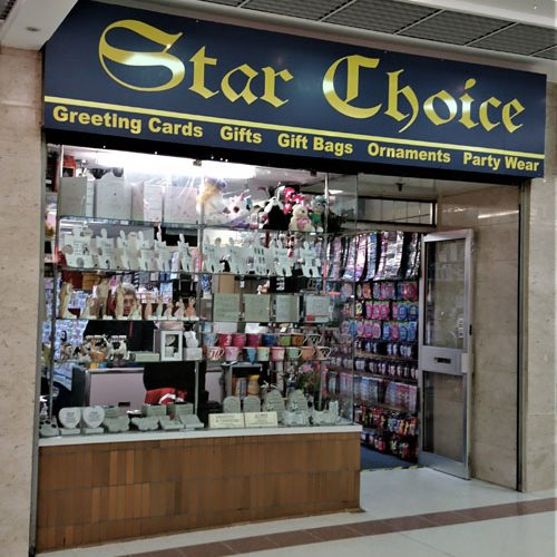 Star Choice